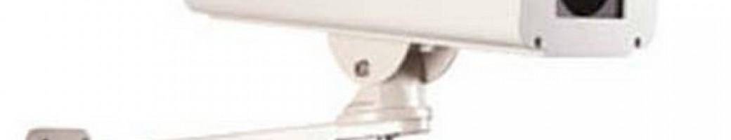 CCTV Protection